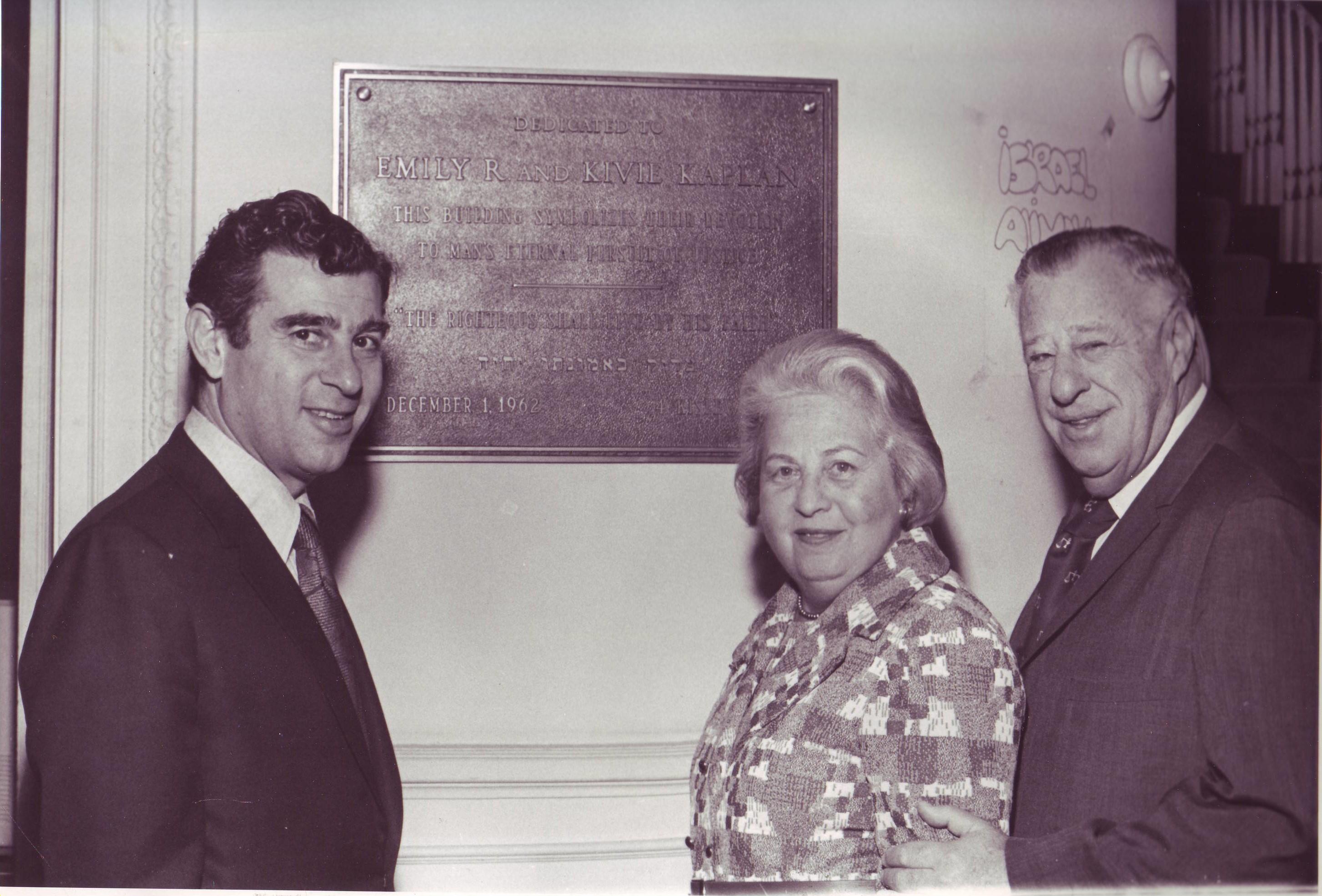 Rabbi Richard G. Hirsch, Kivie Kaplan and Emily Kaplan at the RAC
