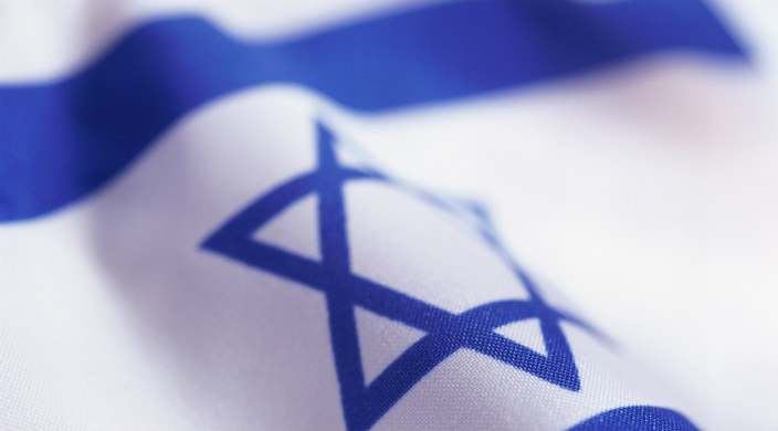 Israeli flag waving
